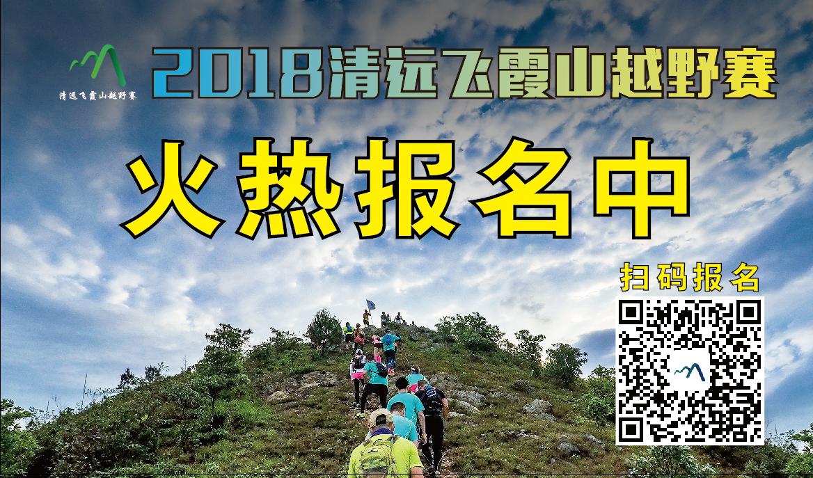 http://img.sport-china.cn/180305115a9cb820c4b81.png