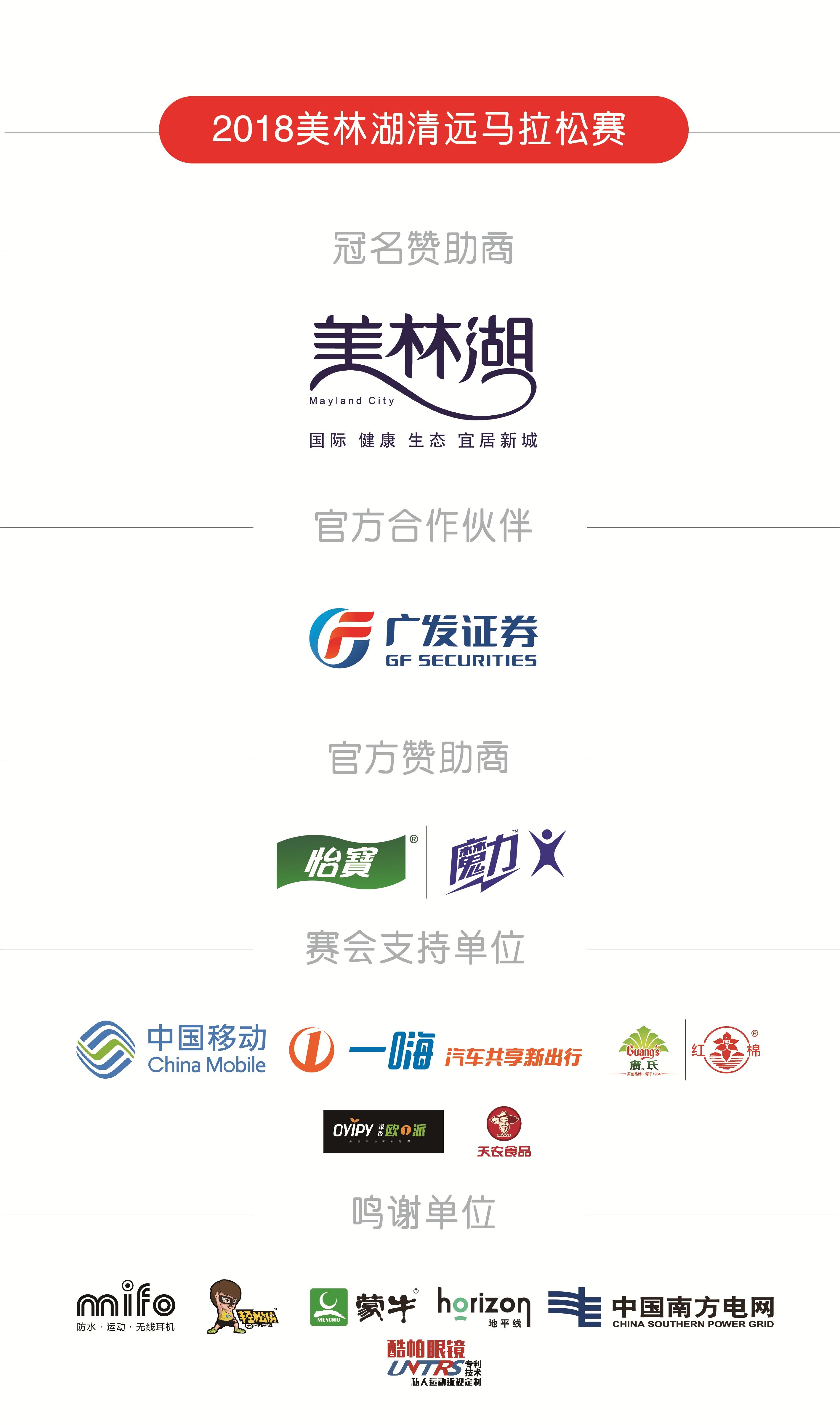 http://img.sport-china.cn/180305115a9cb8d1935f7.jpeg