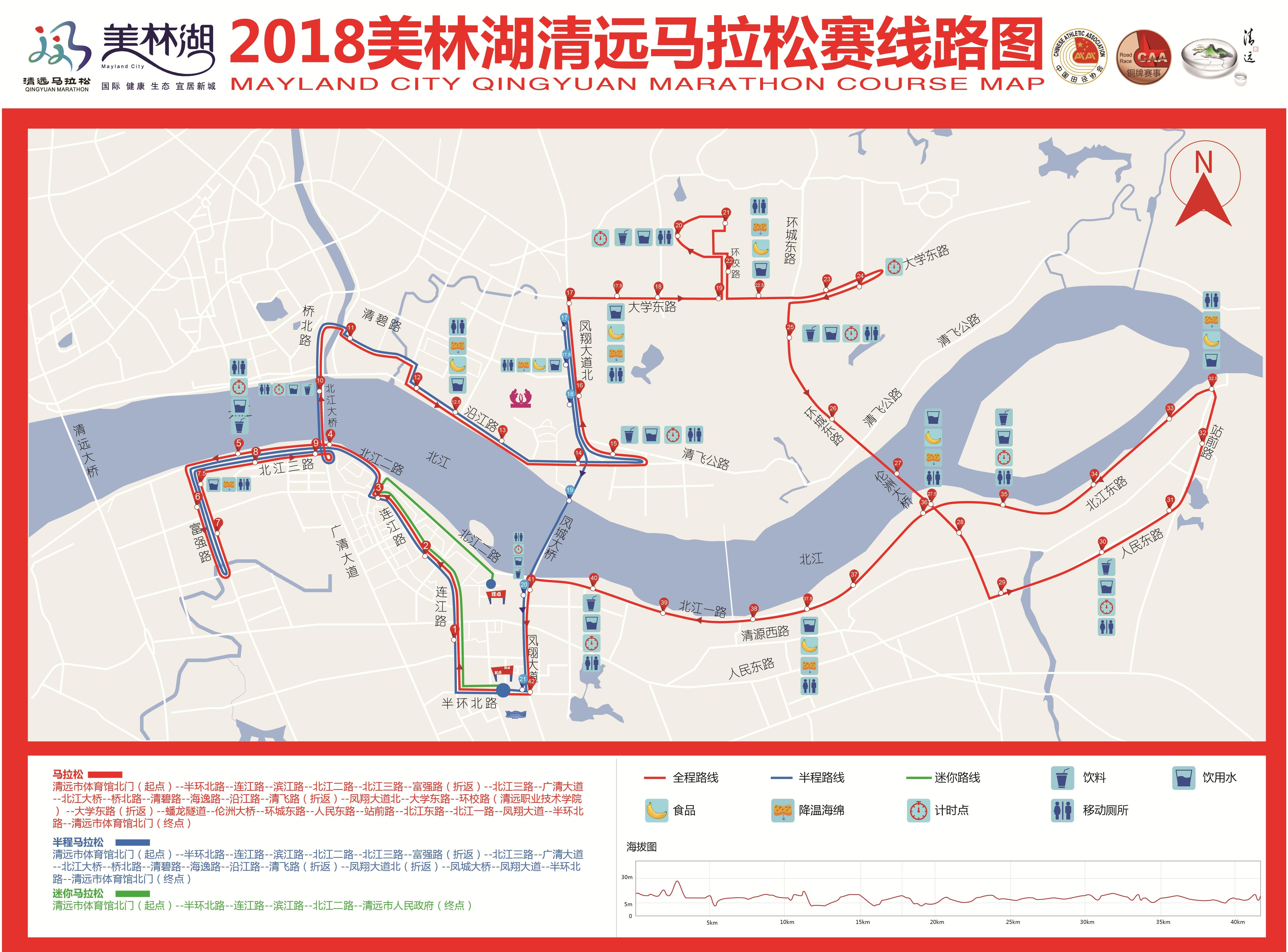 http://img.sport-china.cn/180306105a9dfd46e90d8.jpeg