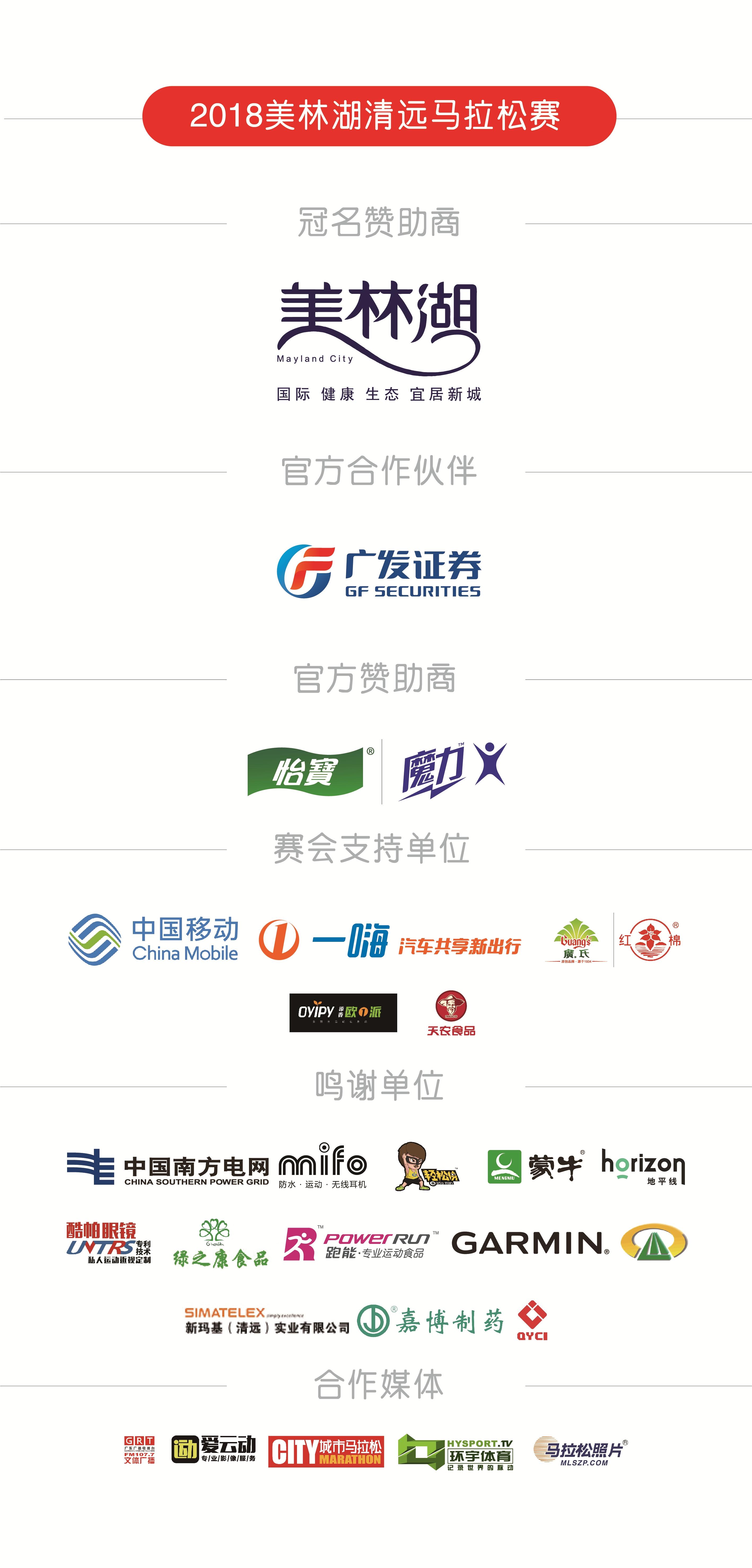 http://img.sport-china.cn/180308175aa104d37da72.jpeg