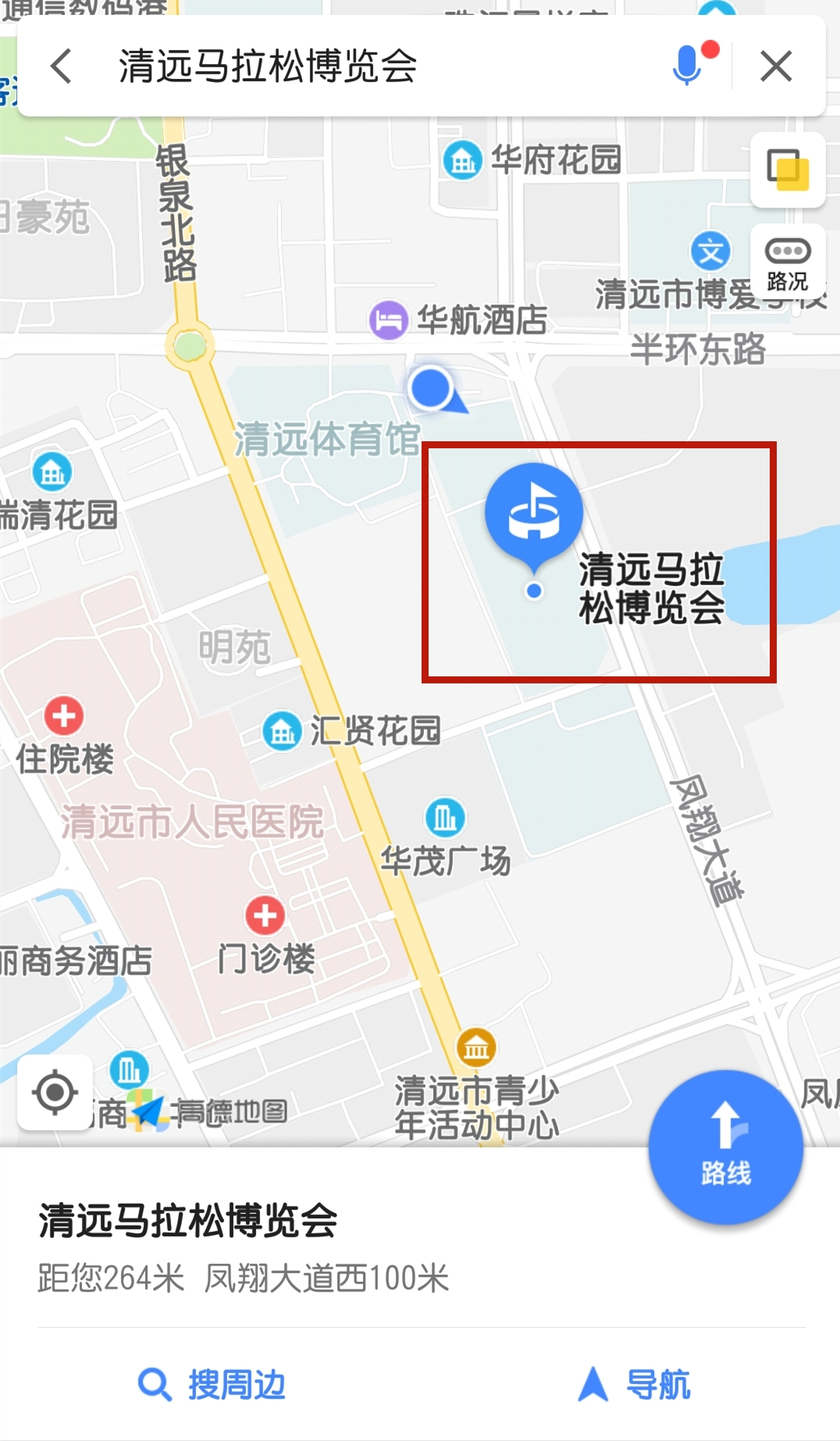http://img.sport-china.cn/180310005aa2b43d1d8ec.jpeg