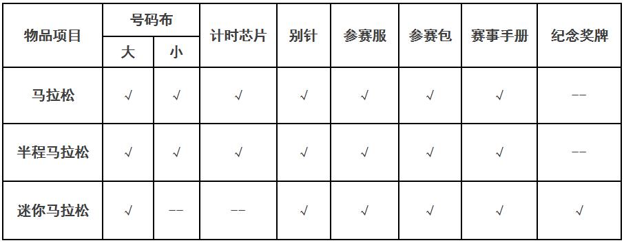 http://img.sport-china.cn/180310005aa2b44f150bb.png