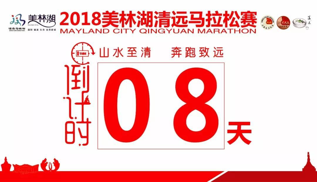 http://img.sport-china.cn/180310005aa2b4e4121b9.jpeg