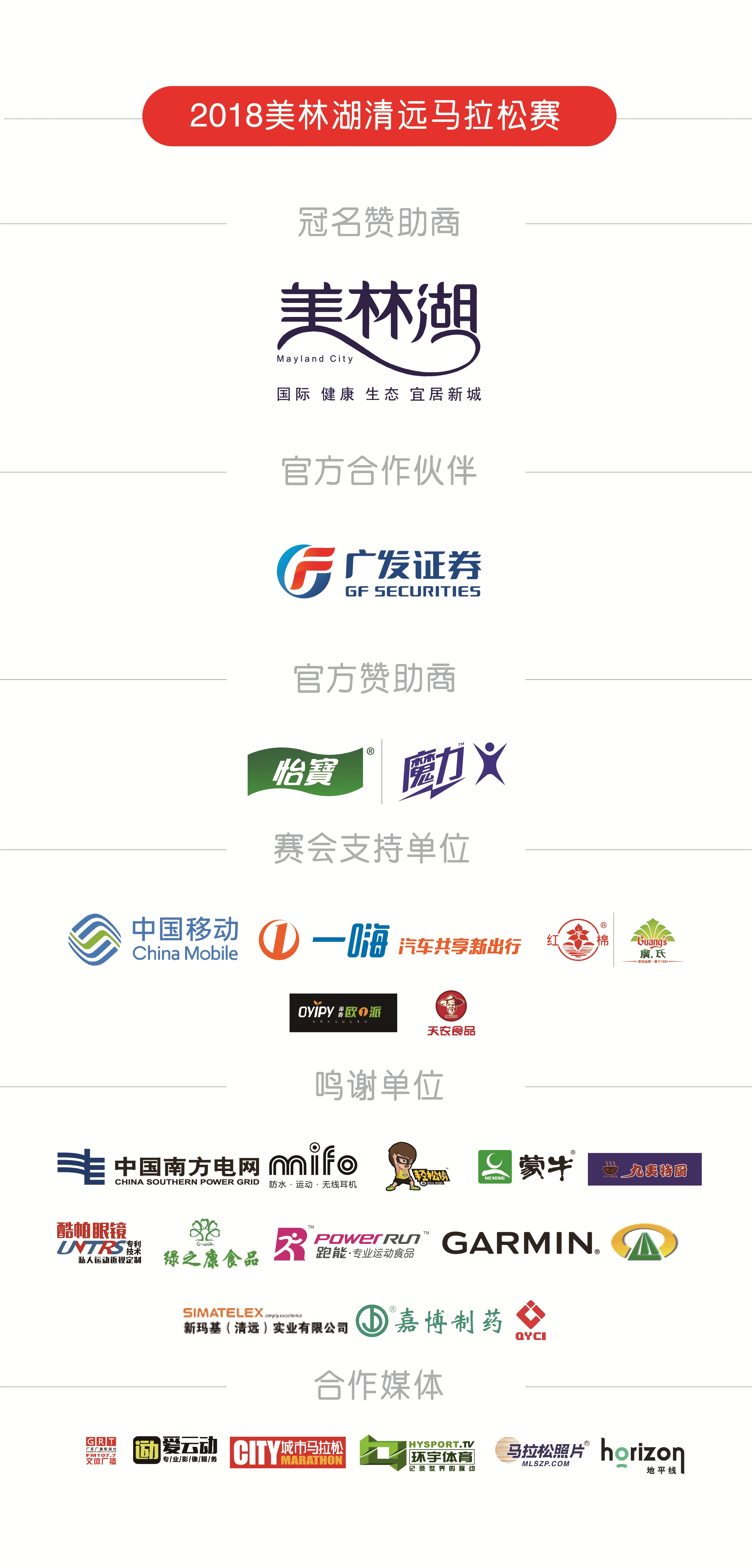 http://img.sport-china.cn/180310005aa2b50dcdda3.jpeg