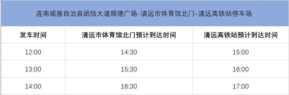 http://img.sport-china.cn/180404105ac436c14a23a.jpeg