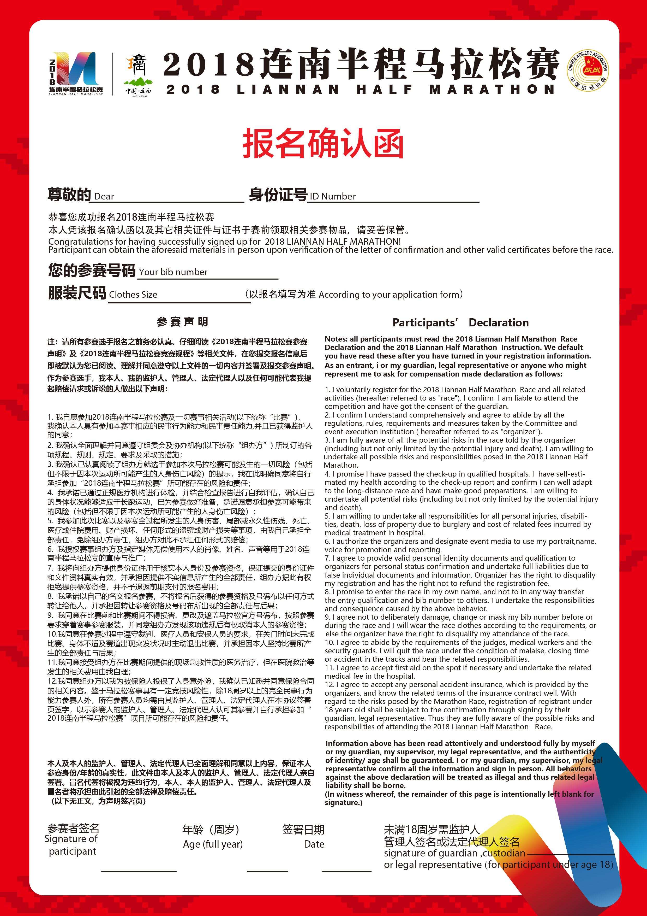 http://img.sport-china.cn/180429105ae52db242e2b.jpeg