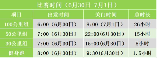 http://img.sport-china.cn/180429125ae54386a0f2e.jpeg