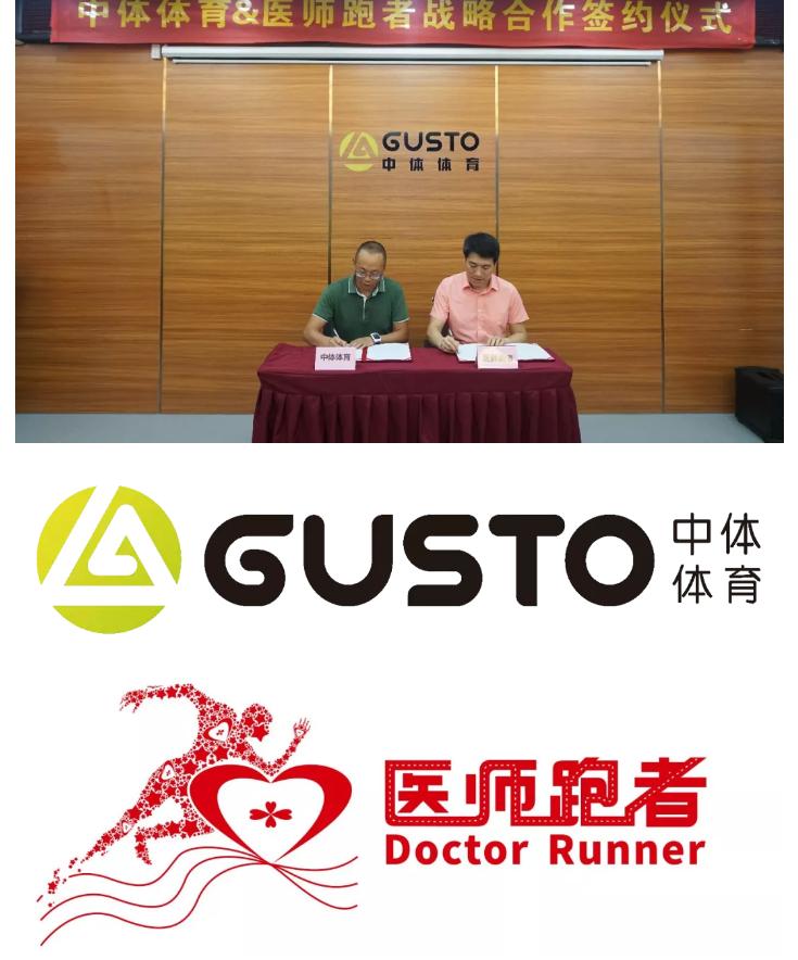 http://img.sport-china.cn/180627235b33ad0d8b23a.png