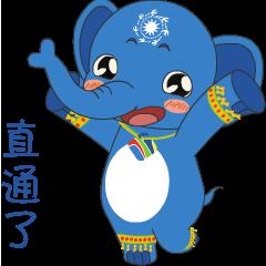 http://img.sport-china.cn/180712095b46abfddfe33.png
