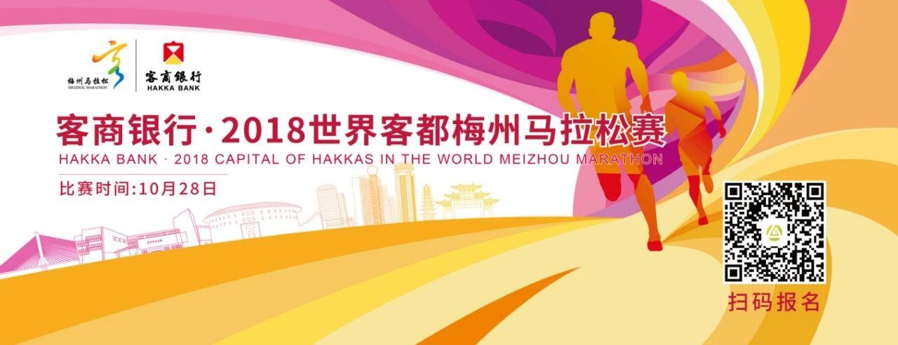http://img.sport-china.cn/180819175b7933b18c44f.jpeg