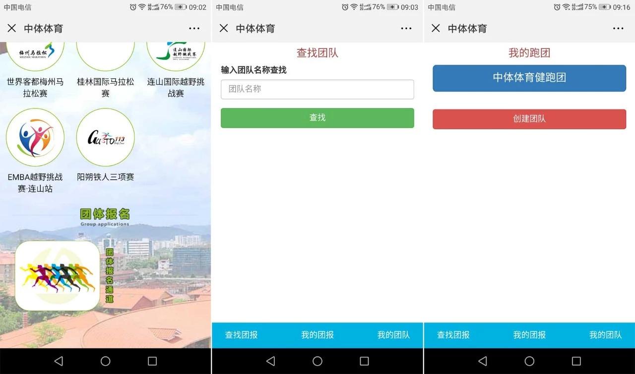 http://img.sport-china.cn/180829105b86029f7729c.jpeg