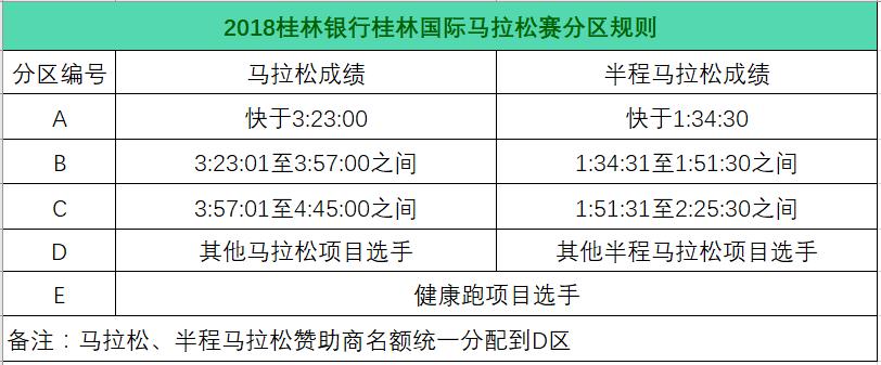 http://img.sport-china.cn/181008125bbad91e56b1c.png