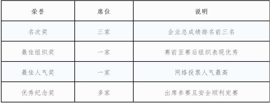 http://img.sport-china.cn/181017115bc6ab458c5c7.jpeg