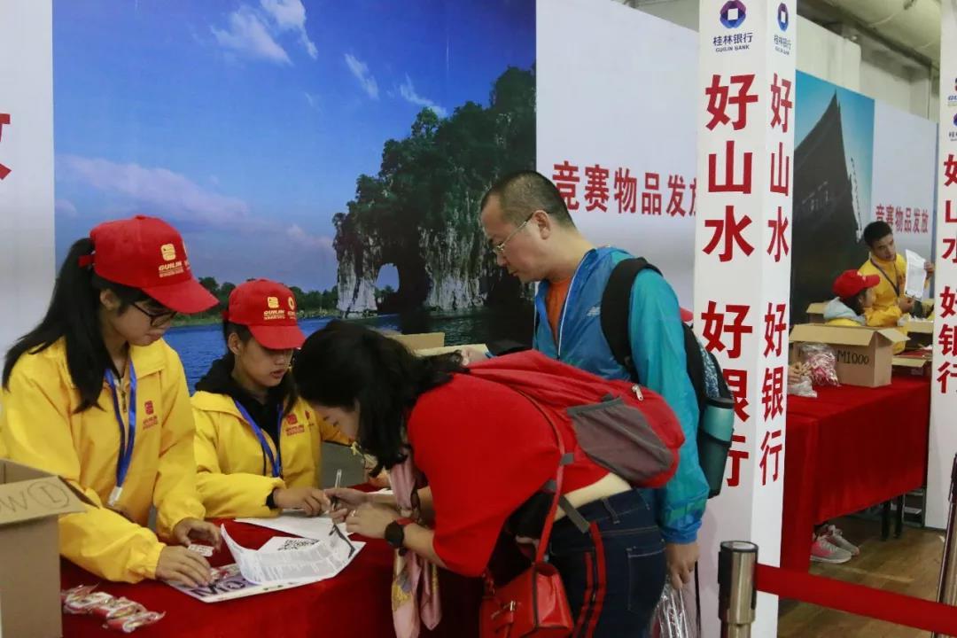 http://img.sport-china.cn/181022155bcd7d53bc23b.jpeg