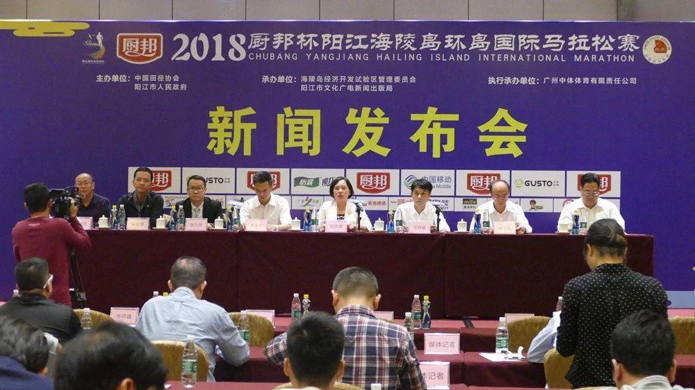 http://img.sport-china.cn/181121095bf4b7a029706.jpeg