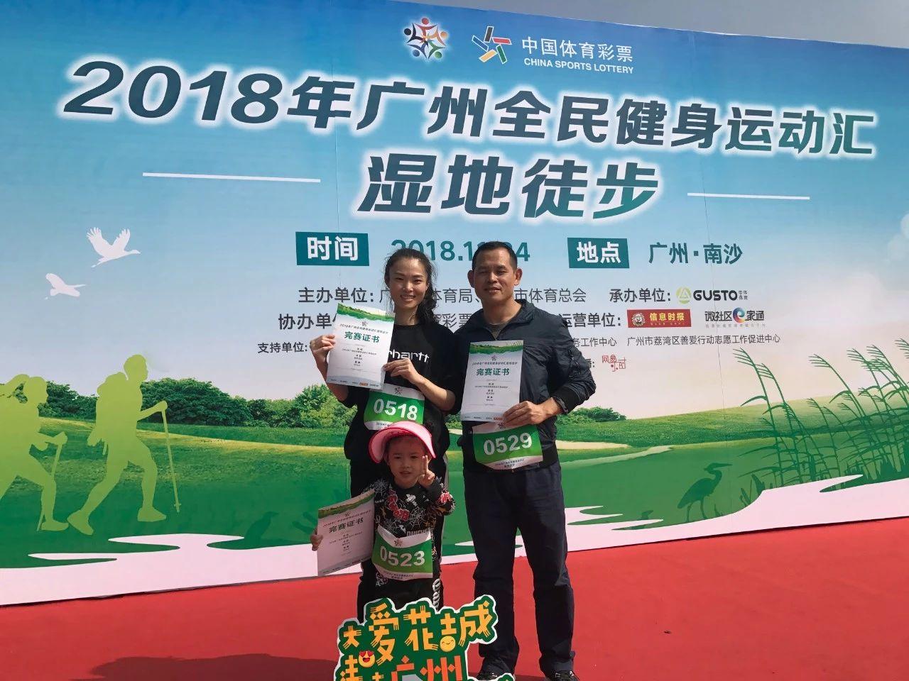 http://img.sport-china.cn/181128155bfe46a282376.jpeg