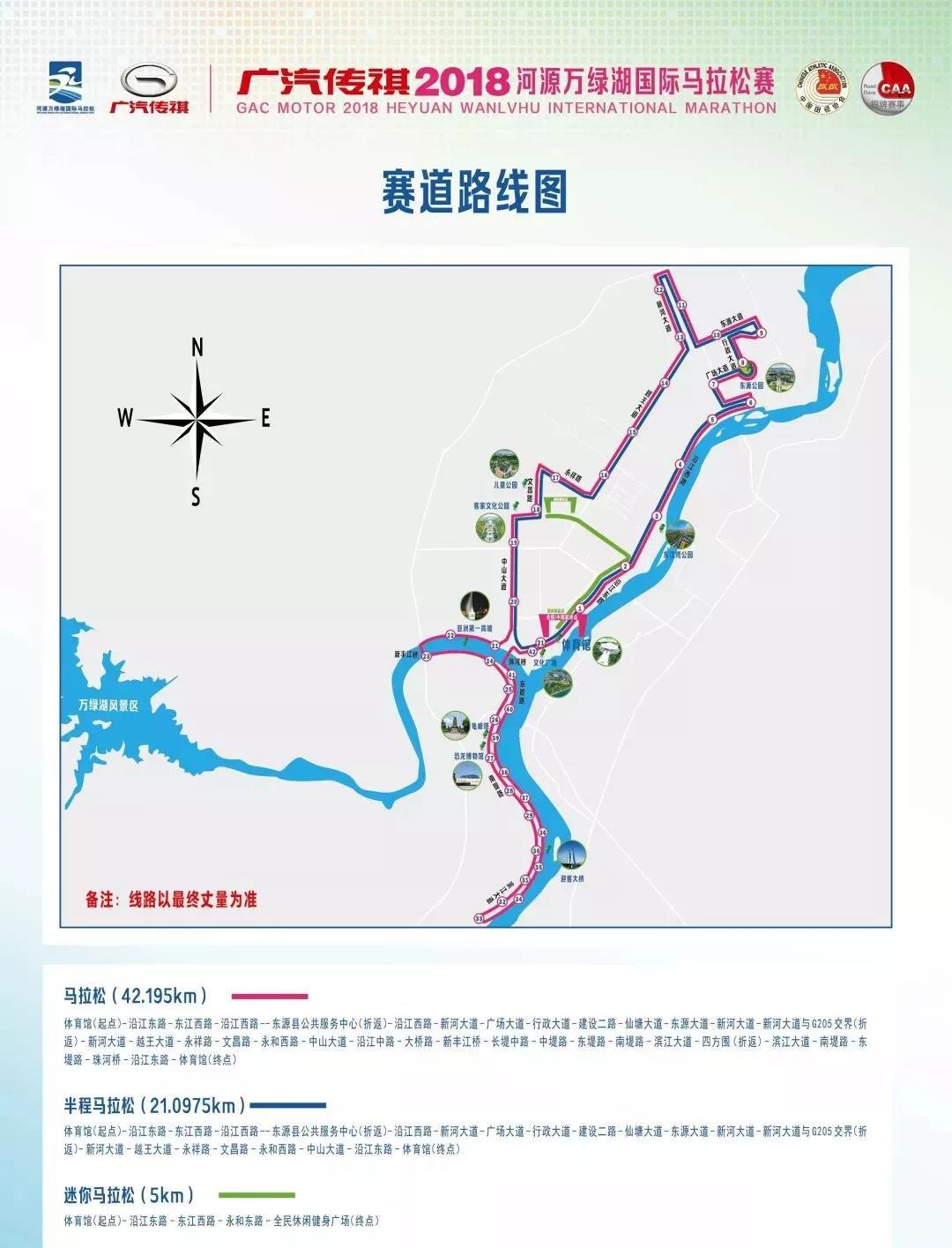 http://img.sport-china.cn/181129105bff50eae2963.jpeg