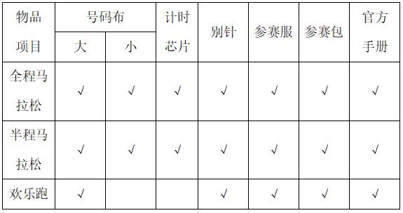 http://img.sport-china.cn/181214145c134cf677466.png