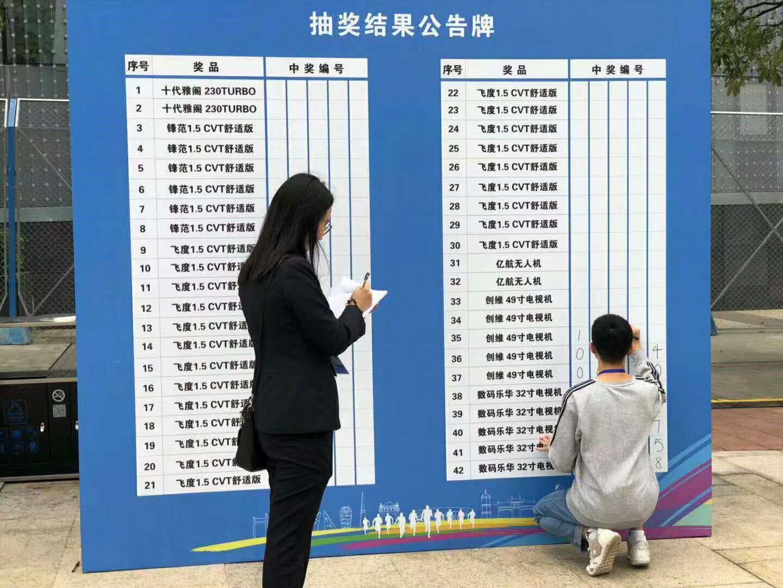 http://img.sport-china.cn/181225205c221dec057c8.jpeg