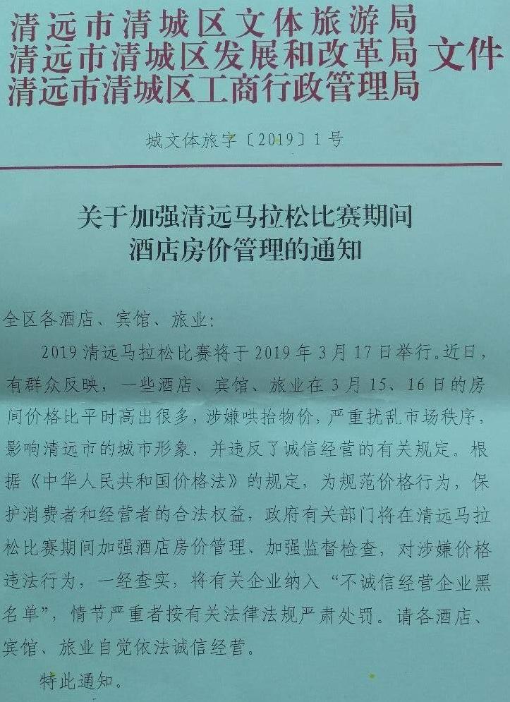 http://img.sport-china.cn/190312145c87585620c95.png