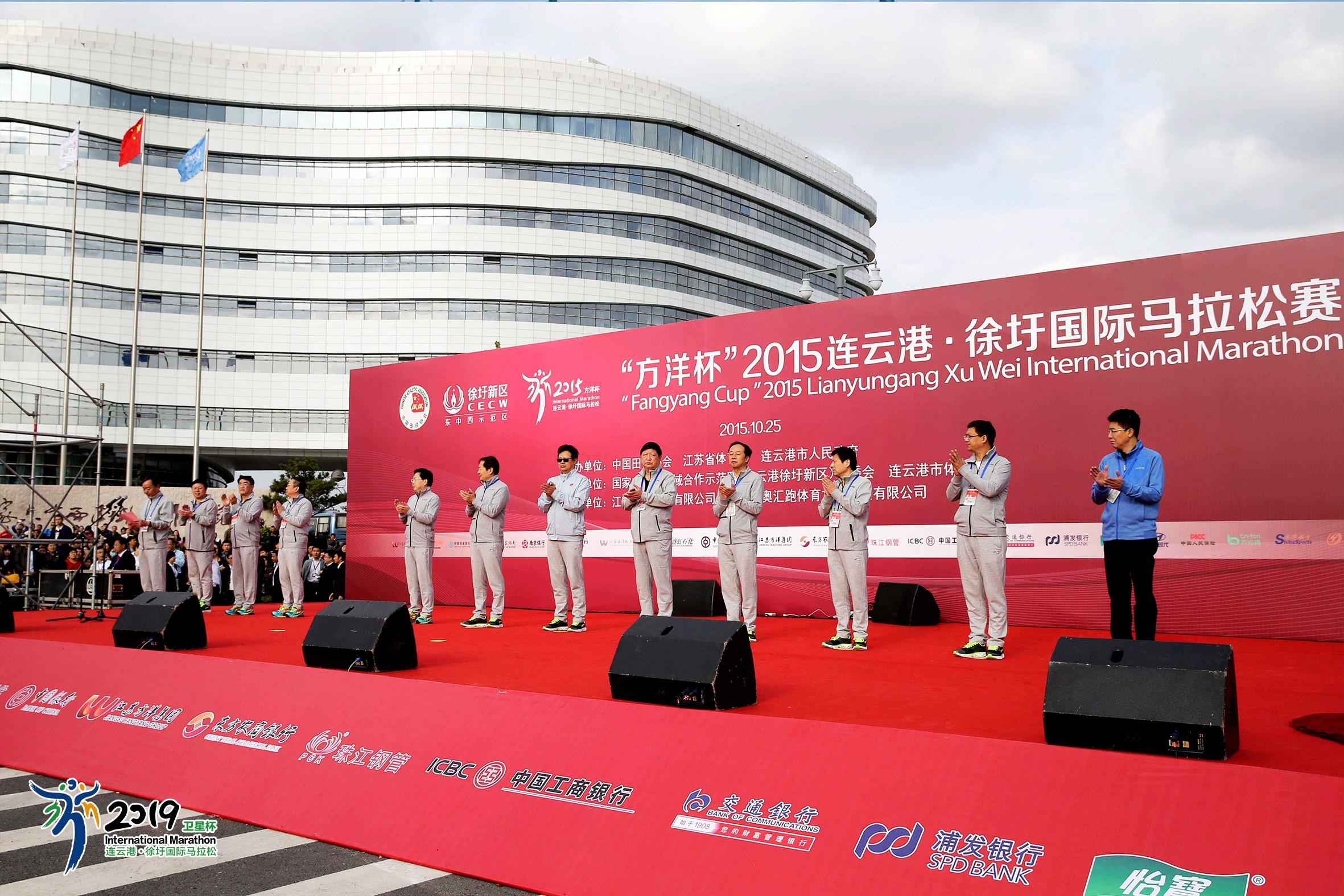 http://img.sport-china.cn/190712155d283435e71d5.jpeg