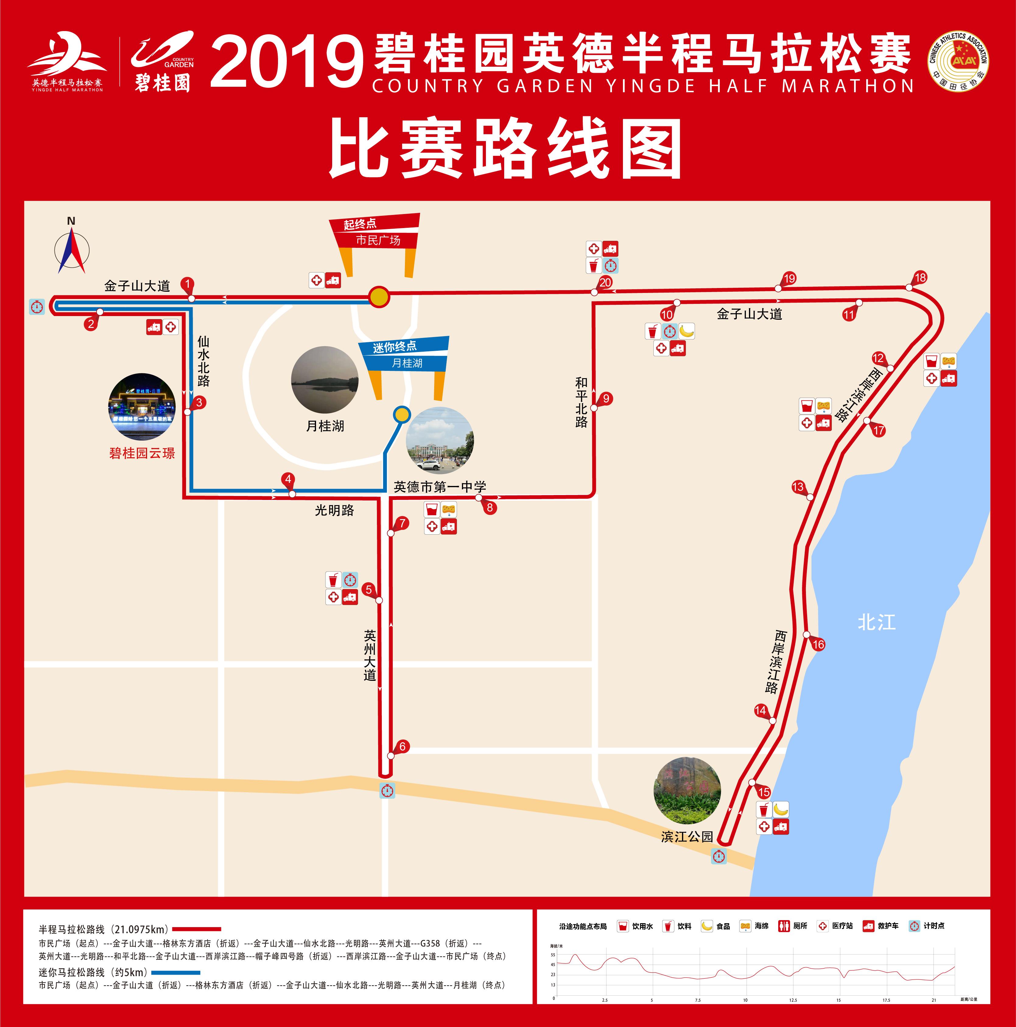 http://img.sport-china.cn/190926175d8c88792998c.jpeg
