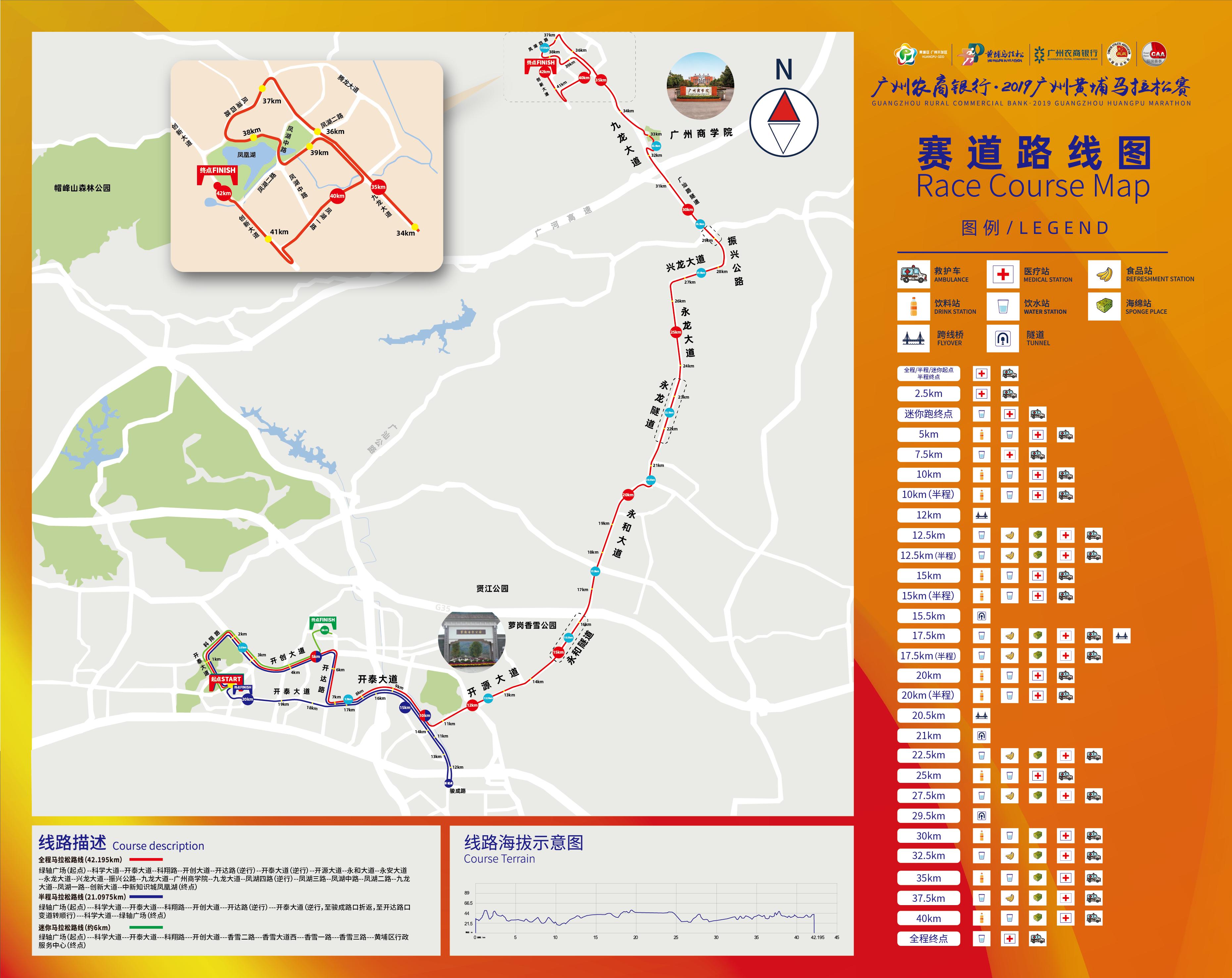 http://img.sport-china.cn/191119155dd3982f103e6.png