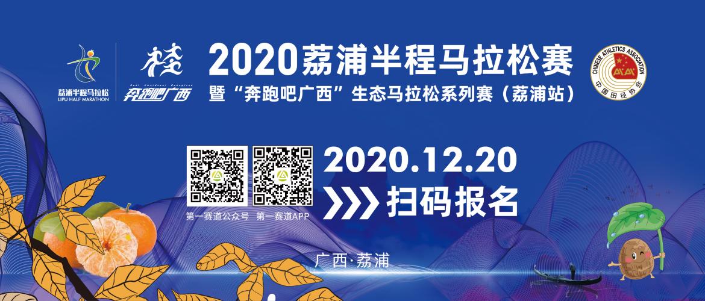 http://img.sport-china.cn/201211125fd2f17e84c8f.png