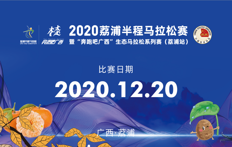 http://img.sport-china.cn/201211125fd2f1dc9716a.png