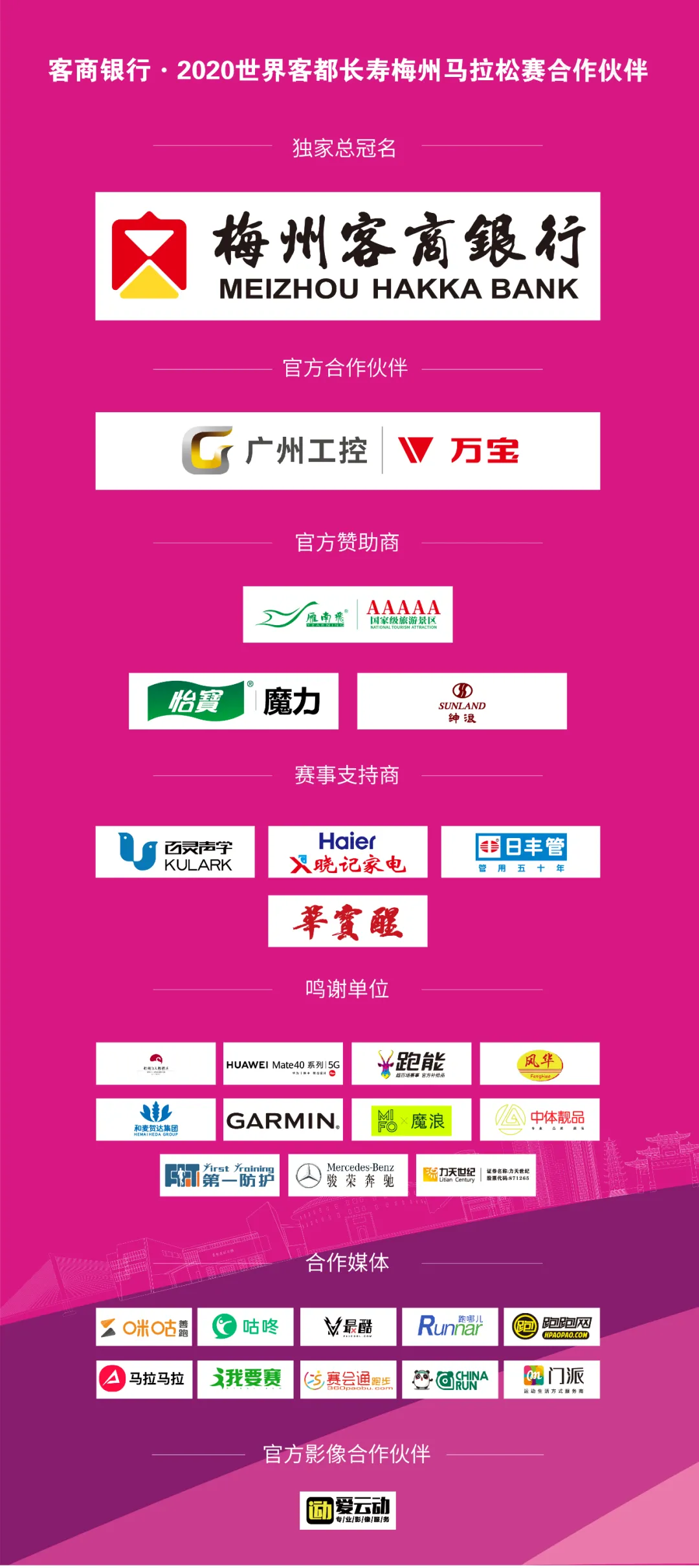http://img.sport-china.cn/210106155ff56718e33fe.png