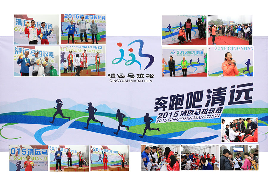 http://img.sport-china.cn/h5fb5d35655159842176af22254403190.jpeg
