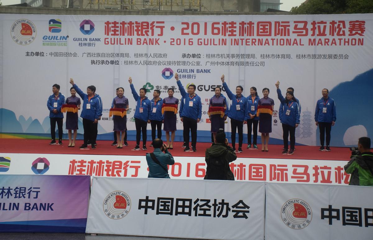http://img.sport-china.cn/hfac292f3a639dd1837cd3b85bdbca05a.jpeg